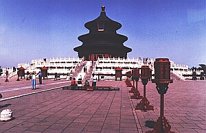 Temple of Heaven-Hall of Prayer for Good Harvests